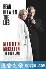 谎言大师 The Good Liar (2019)