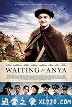 等待安雅 Waiting for Anya (2019)