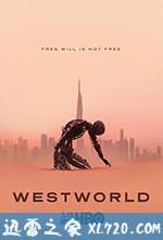 西部世界 第三季 Westworld Season 3 (2020)