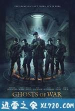 战争幽灵 Ghosts of War (2020)