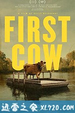 第一头牛 First Cow (2020)