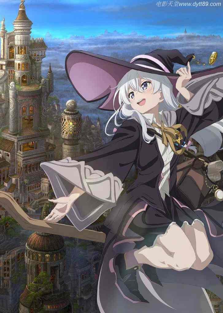 2020年日本动漫《魔女之旅》连载至08