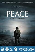 和平 Peace (2019)