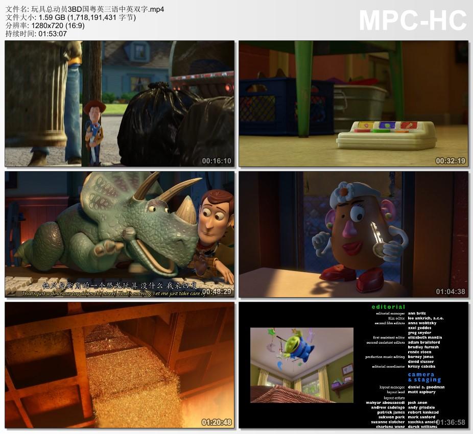 2010年美国经典喜剧动画片《玩具总动员3》BD国粤英三语中英双字