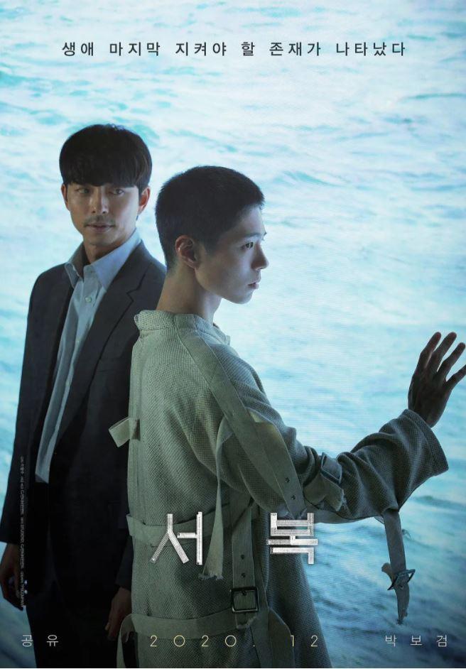 2021年韩国6.2分动作科幻片《徐福》BD韩语中字