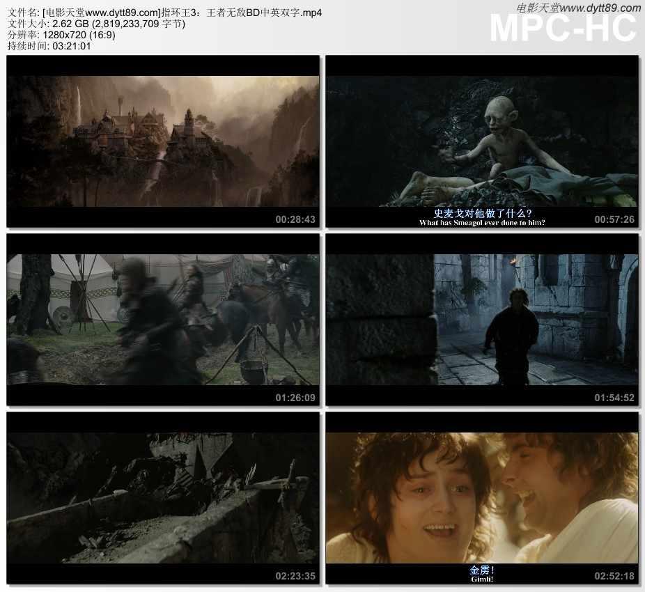 2003年欧美经典动作奇幻片《指环王3:王者无敌》BD双语双字