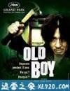 老男孩 올드보이 (2003)