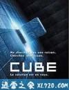 心慌方 Cube (1997)