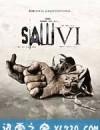电锯惊魂6 Saw VI (2009)