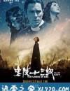 金陵十三钗 (2011)