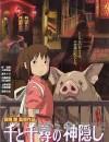 千与千寻 千と千尋の神隠し (2001)