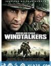 风语战士 Windtalkers (2002)