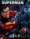 超人:解放 Superman: Unbound (2013)