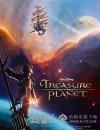 星银岛 Treasure Planet (2002)