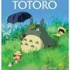 龙猫 となりのトトロ (1988)