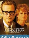 单身男子 A Single Man (2009)