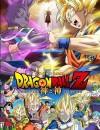 龙珠Z:神与神 ドラゴンボールZ 神と神 (2013)
