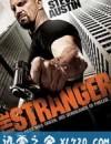 陌生人 The Stranger (2010)
