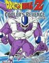 龙珠Z剧场版5:最强对最强 ドラゴンボールZ とびっきりの最強対最強 (1991)