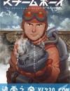 蒸汽男孩 スチームボーイ (2004)