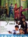 天使特警 (1991)