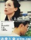 不再让你孤单 (2011)