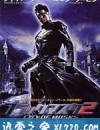 黑侠2 (2002)
