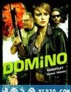 多米诺 Domino (2005)