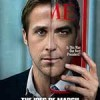 总统杀局 The Ides of March (2011)