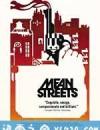 穷街陋巷 Mean Streets (1973)