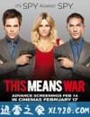 特工争风 This Means War (2012)
