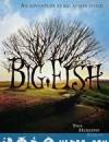 大鱼 Big Fish (2003)