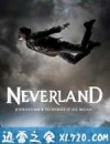 梦幻岛 Neverland (2011)