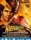 危情时速 Unstoppable (2010)