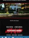 致命时刻 Desperate Hours (1990)