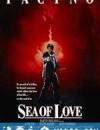 午夜惊情 Sea of Love (1989)