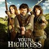 王子殿下 Your Highness (2011)