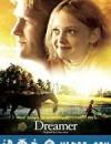 梦想奔驰 Dreamer: Inspired by a True Story (2005)