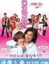 爱得起 (2009)