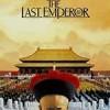 末代皇帝 The Last Emperor (1987)