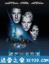 深海圆疑 Sphere (1998)