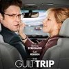纠结之旅 The Guilt Trip (2012)