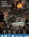 摩天楼 타워 (2012)
