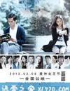 爱神 (2013)
