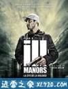 病态领土 ill Manors (2012)