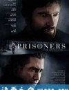 囚徒 Prisoners (2013)