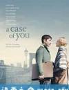 关于你 A Case of You (2013)