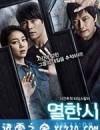 11时 열한시 (2013)