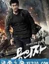嫌疑人 용의자 (2013)