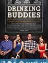 酒肉朋友 Drinking Buddies (2013)